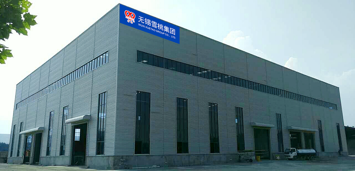 WUXI XUETAO GROUP,EXCHANGE HEART FOR TRUST